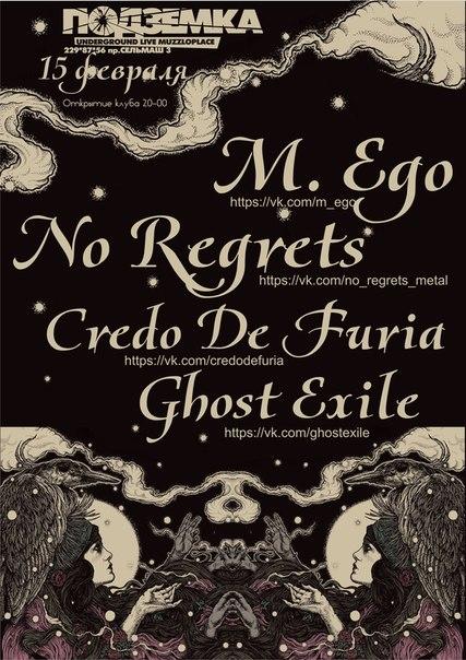 Metalcore DviJJ - M. Ego, No Regrets, Credo De Furia