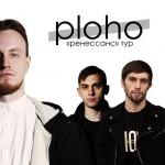 PLOHO(post-punk, Новосибирск) + Samoleti Tanki Korabli (Rnd)