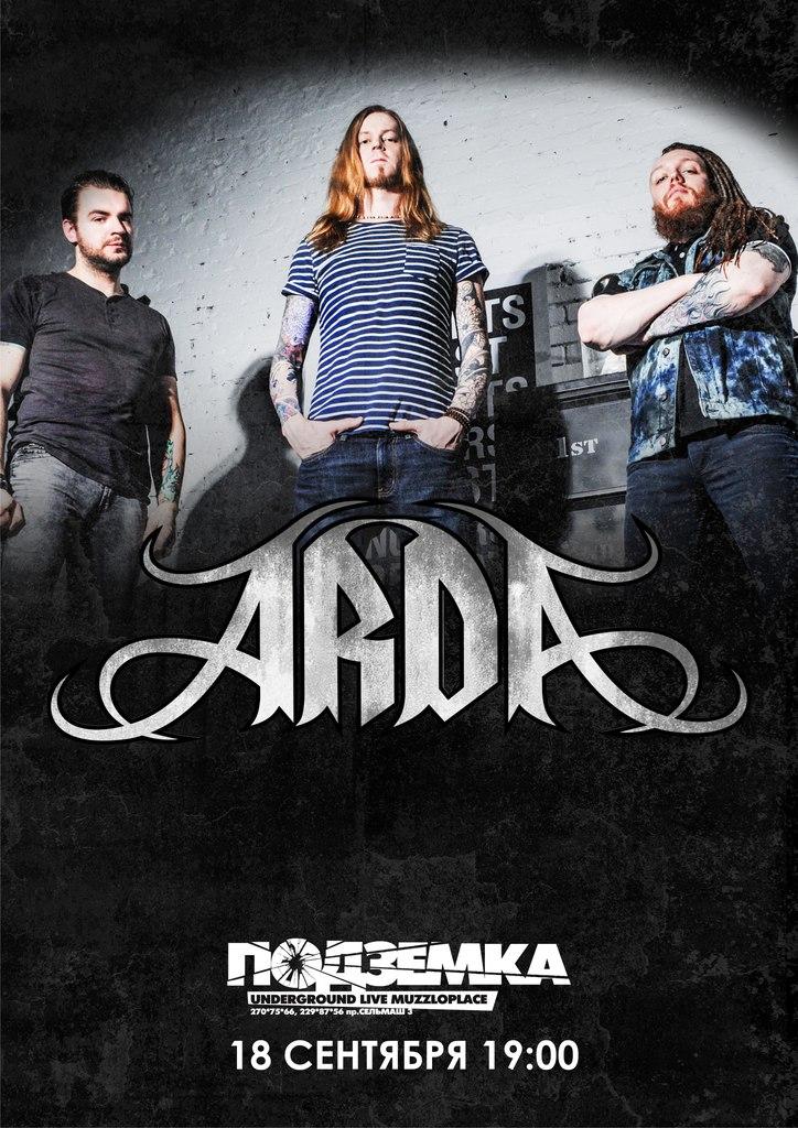 ARDA (hard-heavy,Moсква) + Sacra (Rnd)